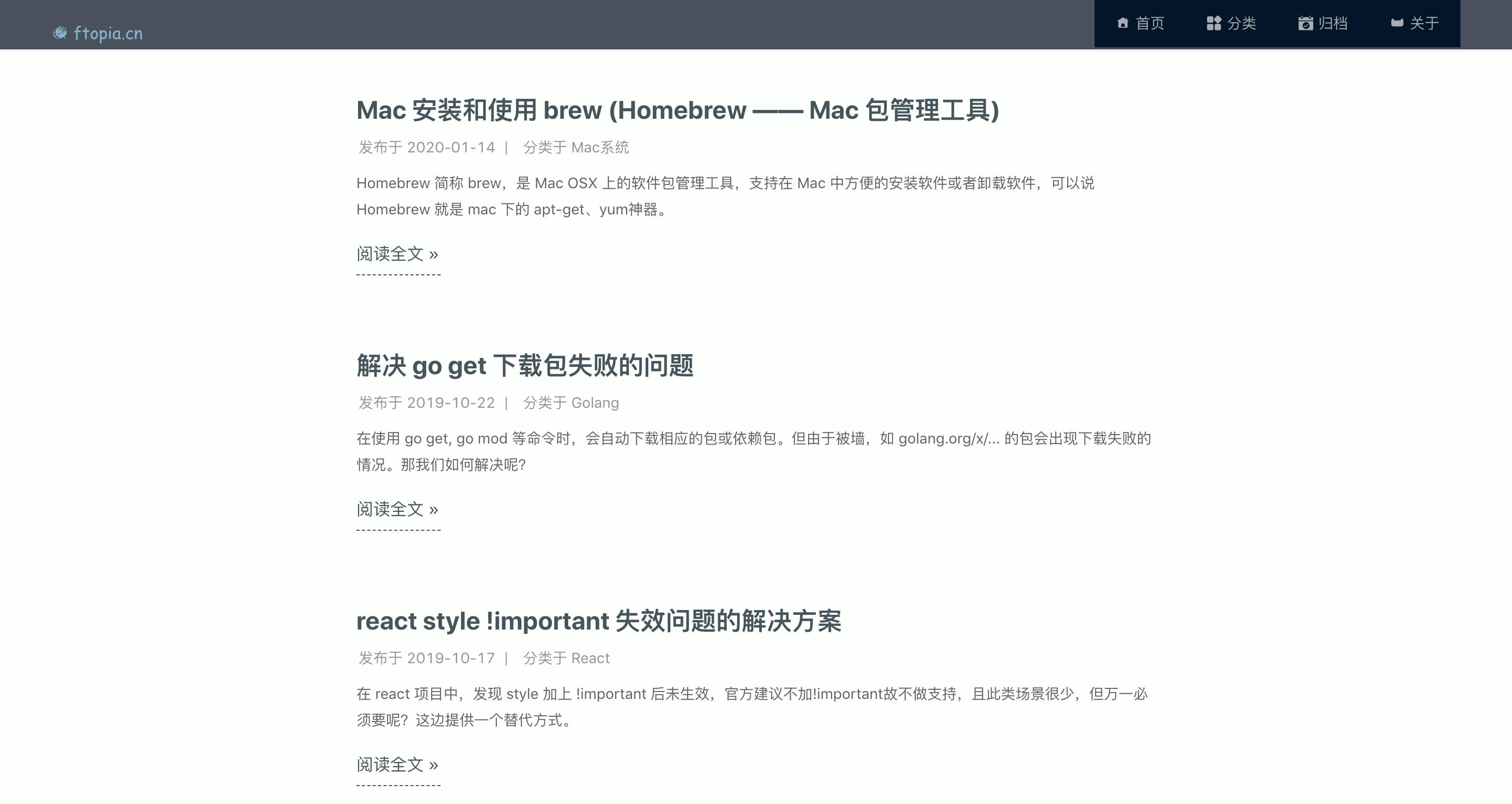 blog_deco1.png